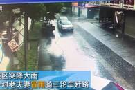 老夫妻冒雨赶路 民警归队途中停车递伞