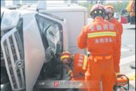 车祸突发 阜阳消防员脱衣防护受伤司机