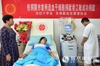 铜陵女子捐献造血干细胞成功 挽救6岁白血病女童