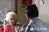 悉心照顾婆婆五十余载 安徽肥东七旬儿媳用爱传递孝心