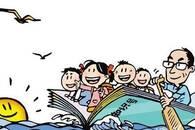 安徽祁门一教师坚守教学点35年 照亮山里娃求学路