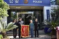 79岁太婆遗失提包 民警多方联系终找回