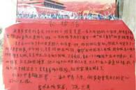 南昌县12岁少年勇救4岁落水女孩 想做对社会有用的人