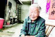 89岁婆婆义务为路人供茶数十载