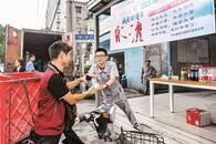 武汉一工地连续四年街头送清凉