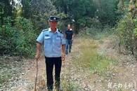 八旬爹爹山腰被困 民警搜山近三小时找到他