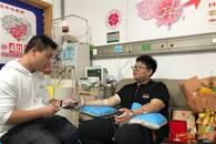 小伙为捐髓救人 4个多月坚持清淡饮食