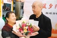 """暖""""心""""闻:15对老年夫妇深情告白 感谢对方的包容"""