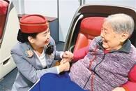 """暖""""心""""闻:85岁""""反向春运""""老人受精心照顾"""