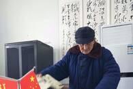 安徽9旬老兵13岁参加新四军 退休后义务教学30年