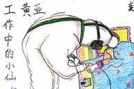 战疫安徽暖新闻 安徽支援湖北女护士漫画记录方舱生活
