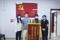 """战疫安徽暖新闻 滞留在合肥的武汉一家人被""""暖哭了"""""""