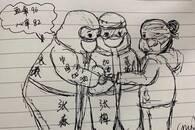 战疫安徽暖新闻 确诊患者出院后手绘漫画感谢医护人员