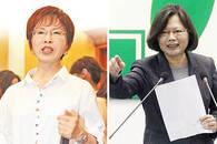 """""""2016台湾大选"""",两个女人的战争"""