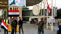美伊拉克大使館險遭襲,炮彈來自伊朗支持區