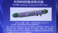 忘不了的空中美男子,中國空軍的高空高速戰術偵察機