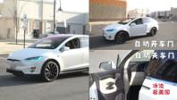 世界上最好玩的车Tesla:除了自动驾驶还会跳舞和放屁