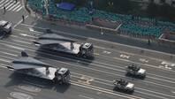 兩款新型無人機亮相閱兵 飛翼布局太科幻!