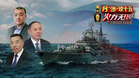 火力无限 | 4艘现代级驱逐舰雪中送炭 提升中国海军实力