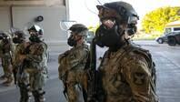 美国土安全部发布安全公告:警惕国内暴力极端事件