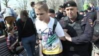 俄外交部谴责七国集团干涉俄罗斯内政