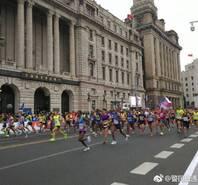 2017上海马拉松鸣枪开跑