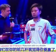 日本九球选手接受英文采访 全程答非所问