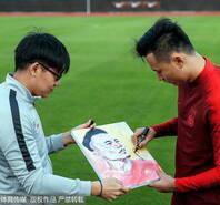 中国男足备战训练 球迷赠画郜林签名