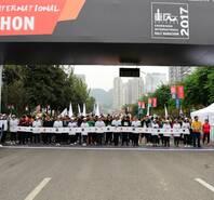 2017重庆国际半程马拉松完美收官