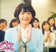 邓亚萍为日本电影宣传 六位日乒国手出演