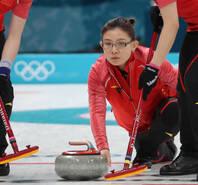 2018平昌冬奥会女子冰壶小组赛 中国5-12不敌韩国