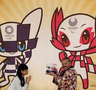 满满的二次元风!东京奥运吉祥物长这样