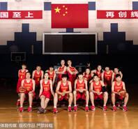 霸气外露!中国女篮全家福新鲜出炉