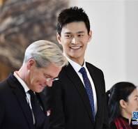 孙杨出席国际体育仲裁法庭听证会