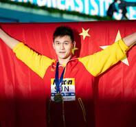 中国游泳不能只靠孙杨一个人
