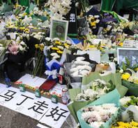 球迷自发悼念小马丁 聚集工体献花、凭吊