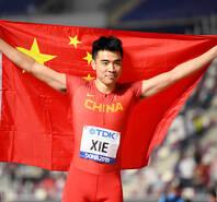 谢文骏110米栏夺第4,刘翔后世界大赛最好成绩