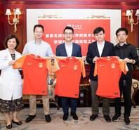 中國足協聘請張文宏擔任防疫專家