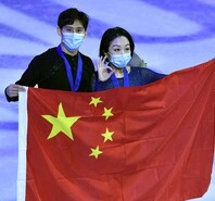 花滑世锦赛,中国收获5张北京冬奥会门票