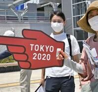 东京奥运会志愿者培训 全员佩戴口罩发放衣物