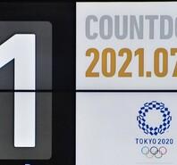 东京奥运今日启幕 日本全民倒计时