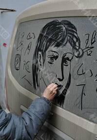 退休教师在车窗上手绘仕女图爆红网络