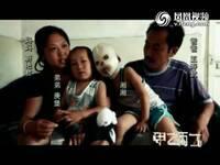 2011-06-28甲乙丙丁:山西面具娃娃渴望上学