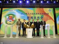 中国杯赛程正式公布 蔡振华王健林出席