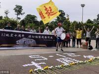 国内赛场内外悼念汶川地震十周年
