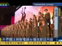 金正恩:北南双方军事当局应进行全面对话