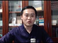 2016-05-14鼎力推鉴 中国痛失的战略机遇期(三)