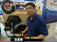 第八届警博会召开 中国多款先进反恐装备曝光