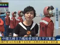 中国五艘主力舰船参