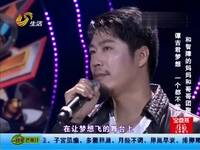 年度总冠军诞生 杨永程夺冠